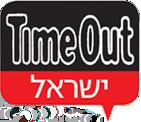 מגזין TimeOut